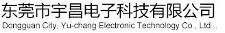 按键开关厂家东莞市利丰塑胶电子